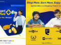 How to activate Flipkart Plus Loyalty Program?