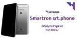 Smartron srt.Phone Specifications and First Impressions