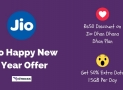 Jio Happy New Year 2018 Offer: 50% Extra Data 1.5GB Per Day