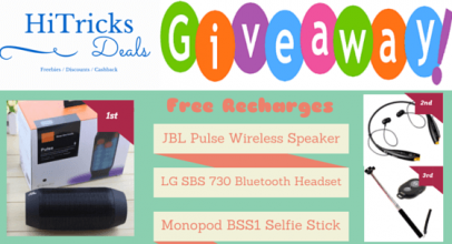 HiTricks Mega Giveaway Cancelled due to low participations